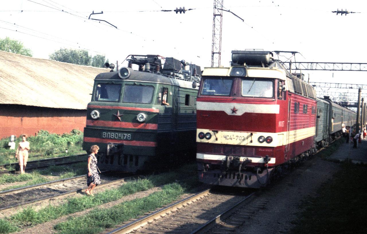 схема вагона поезда полонез